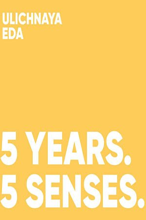 Ulichnaya Eda: 5 Years, 5 Senses