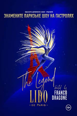 Lido de Paris The Legend!